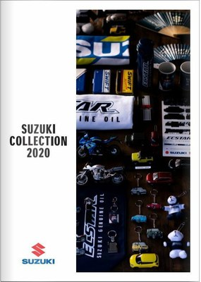 Suzuki Collection 2020