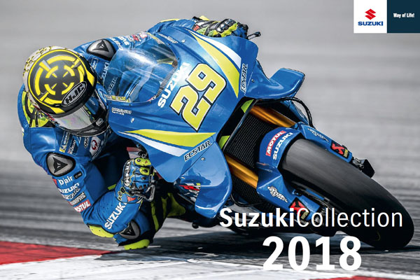 Suzuki Motorsport Collection 2018 600x400